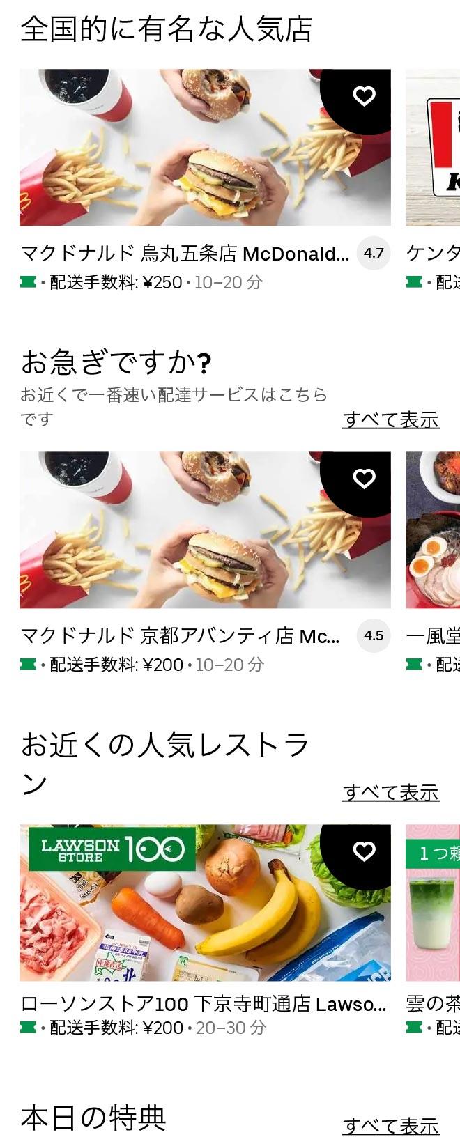 U kyoto 2105 01