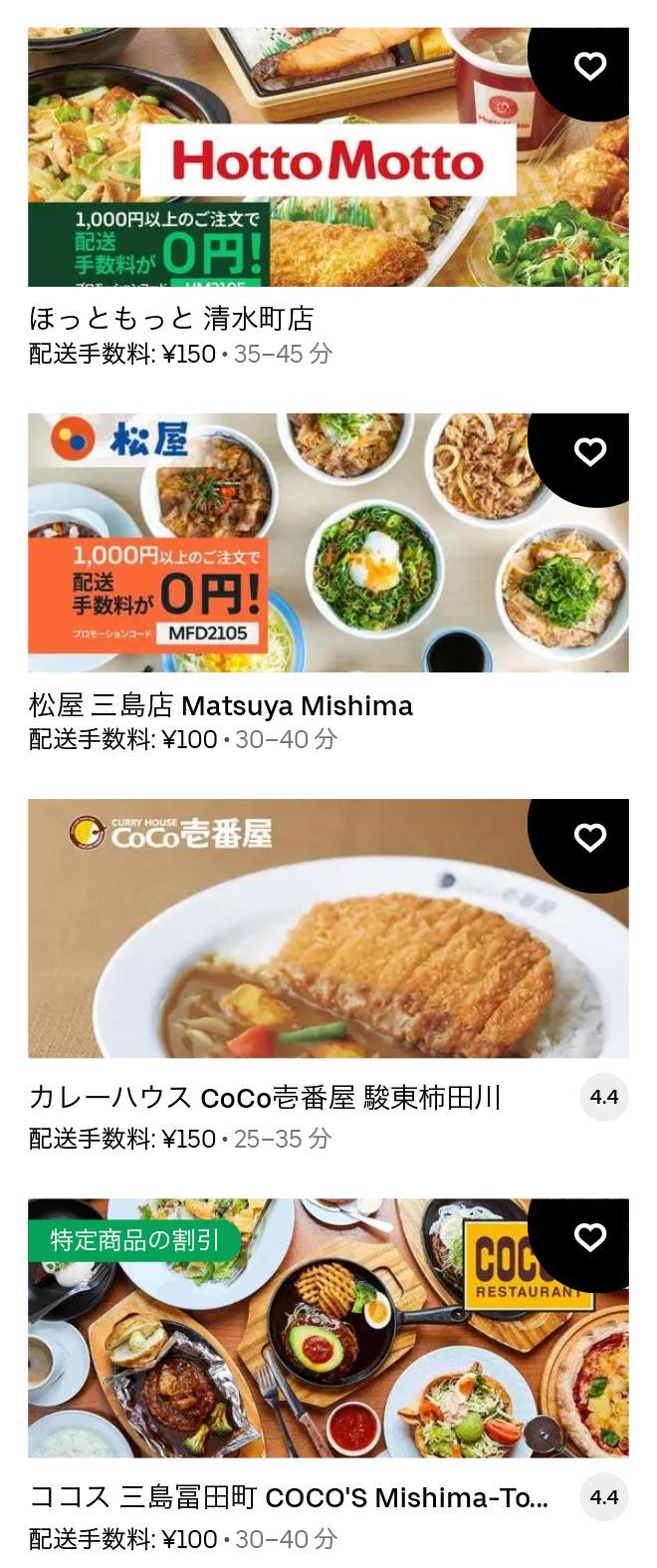 U mishima 2105 04