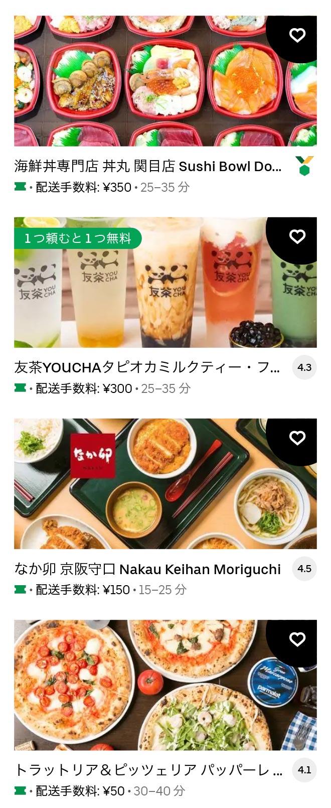 U moriguchi 2105 09