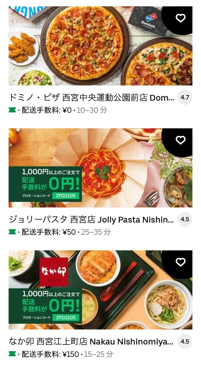 U nishinomiya 2105 03