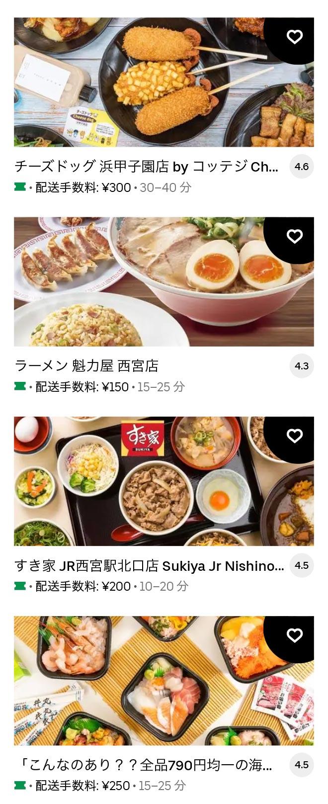 U nishinomiya 2105 07
