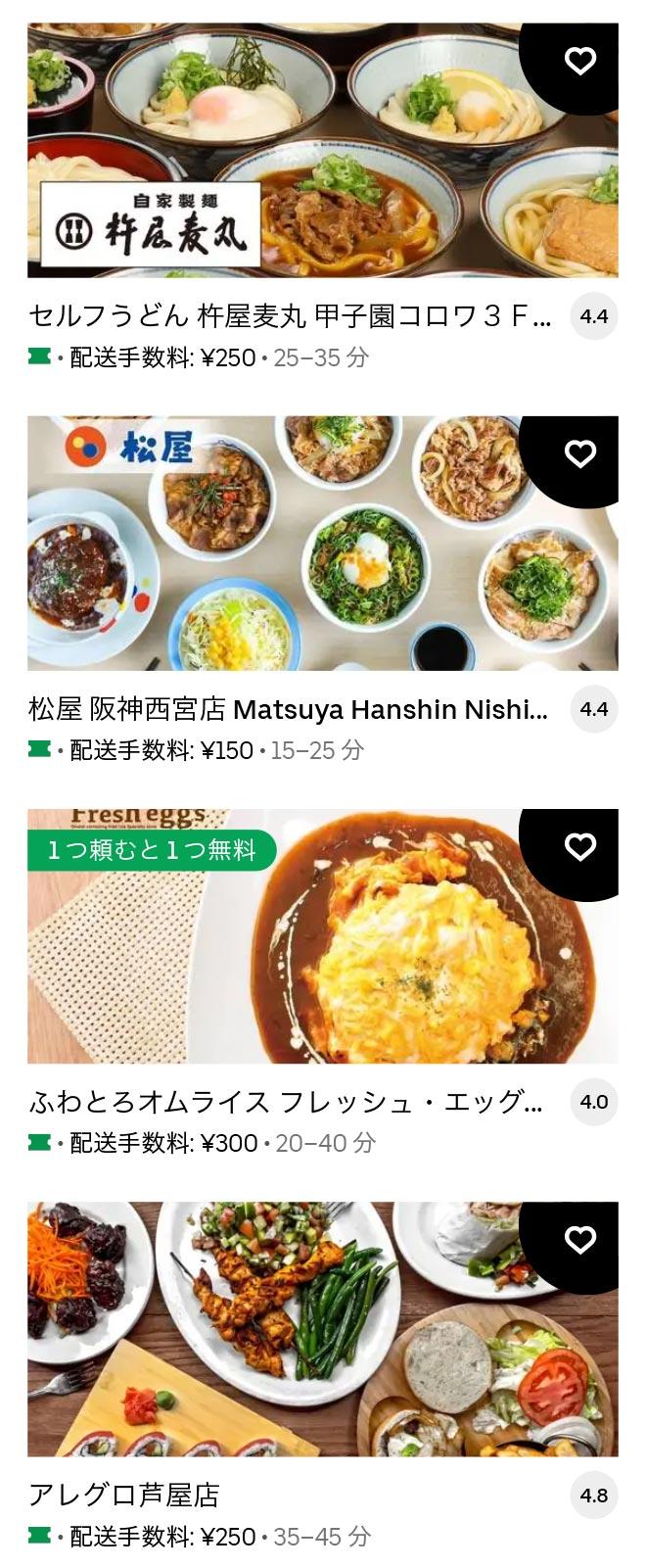 U nishinomiya 2105 08