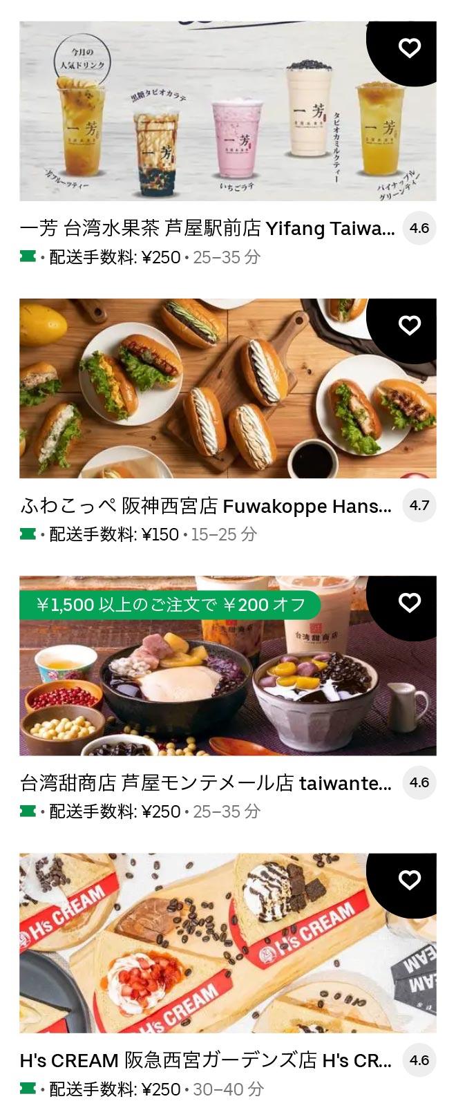 U nishinomiya 2105 10