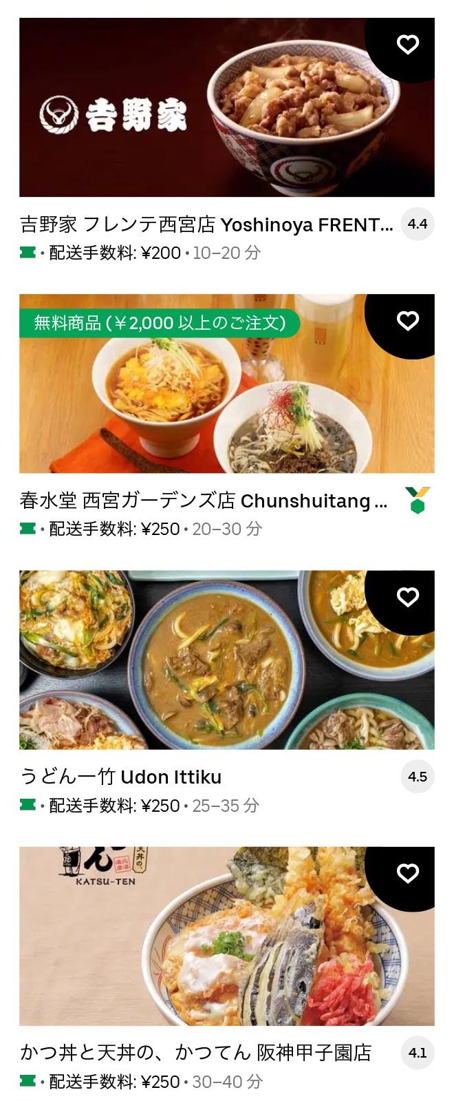 U nishinomiya 2105 13
