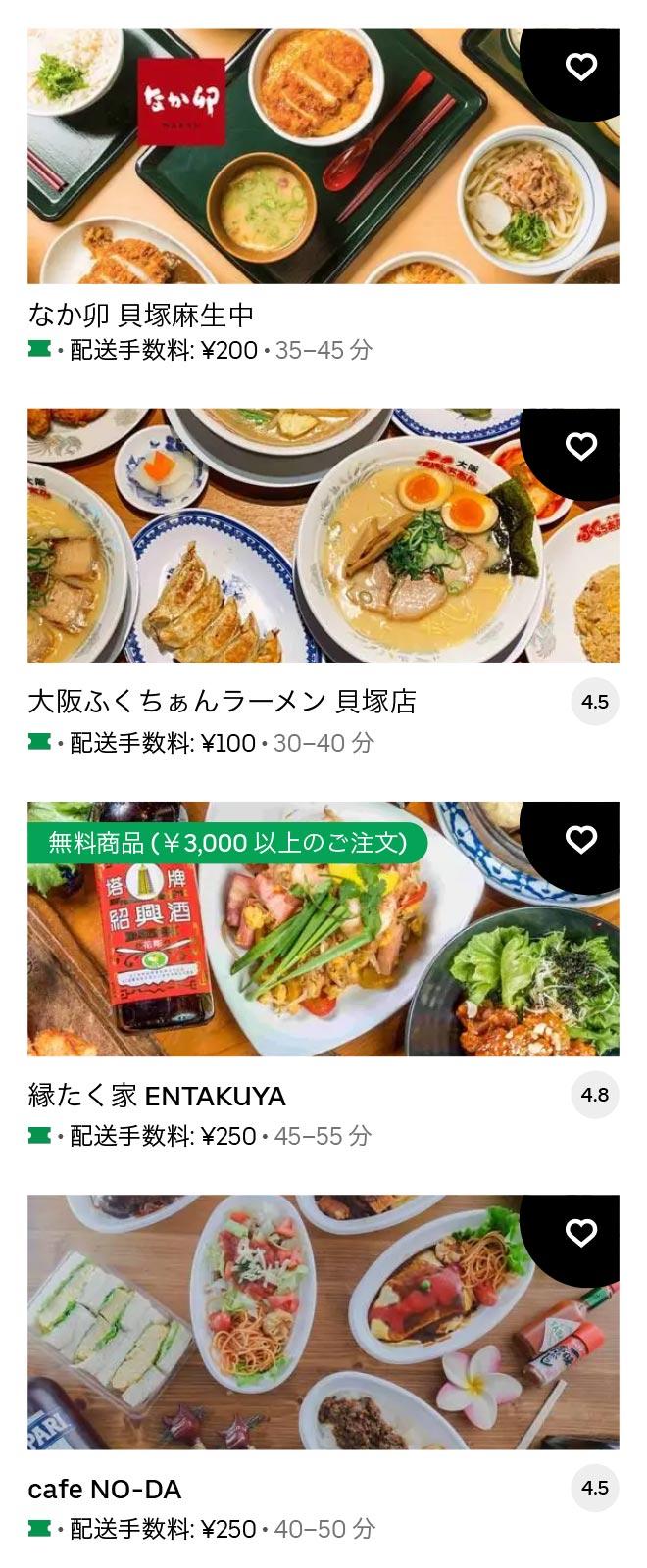 U o kaizuka 2105 03