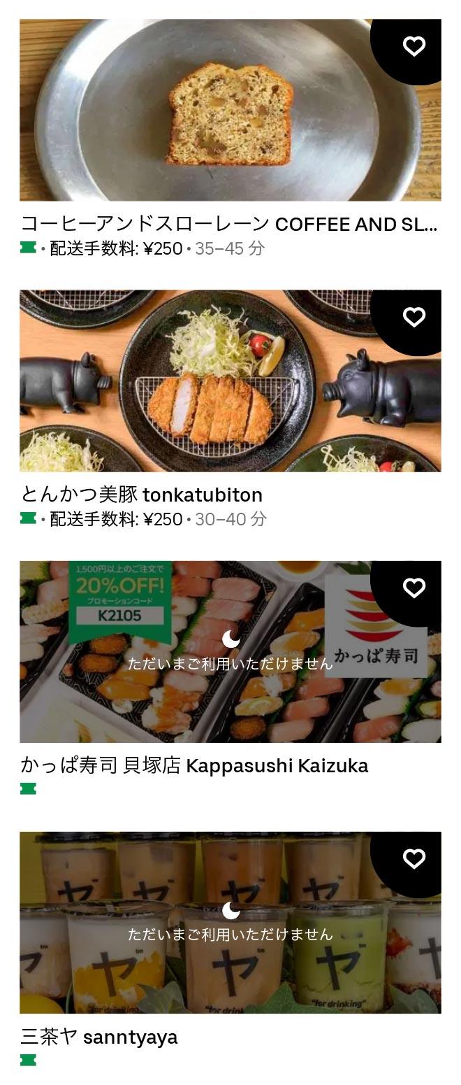 U o kaizuka 2105 05