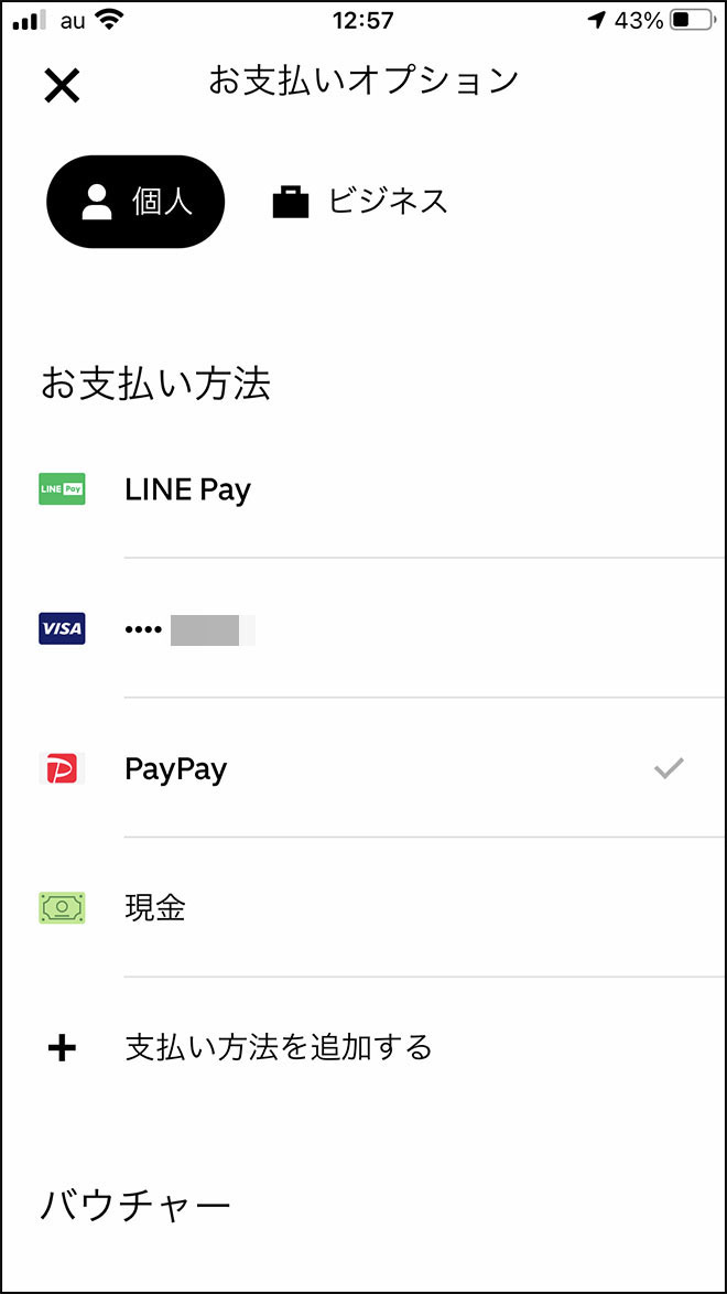 U payment 03