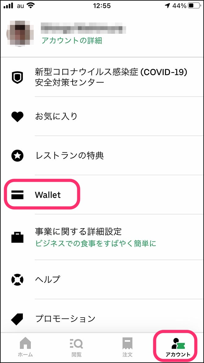 U payment 05