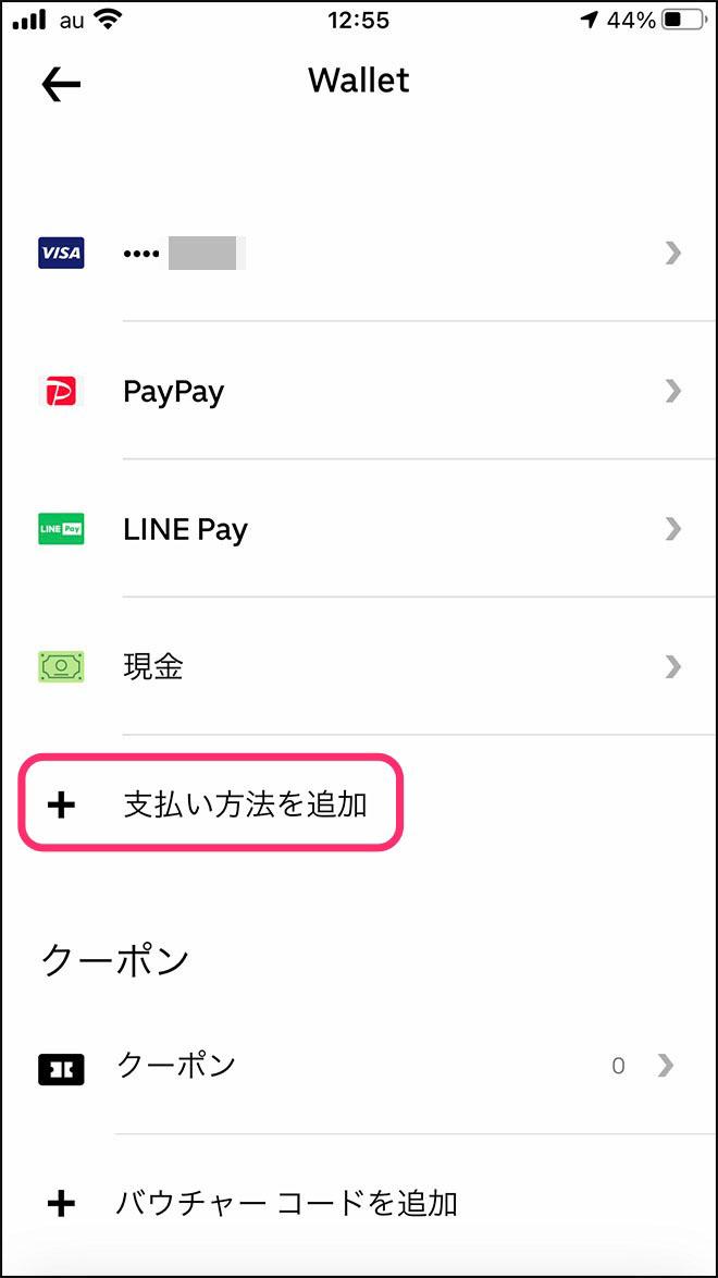 U payment 06