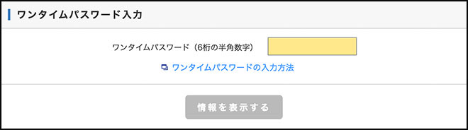 U payment 11