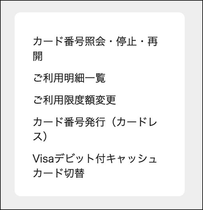 U payment 13