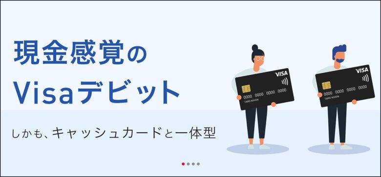 U payment 14