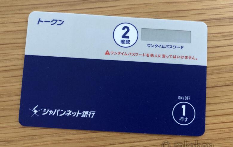 U payment 15