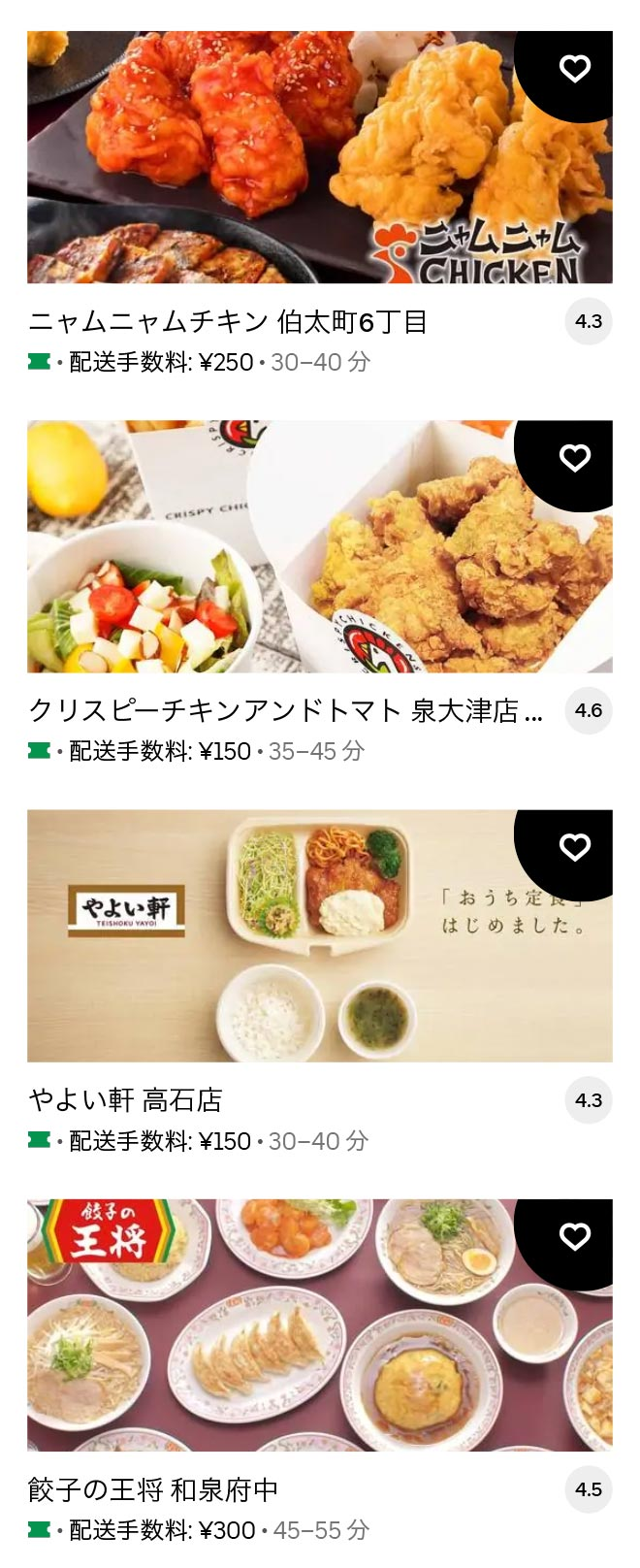 U takaishi 2105 02