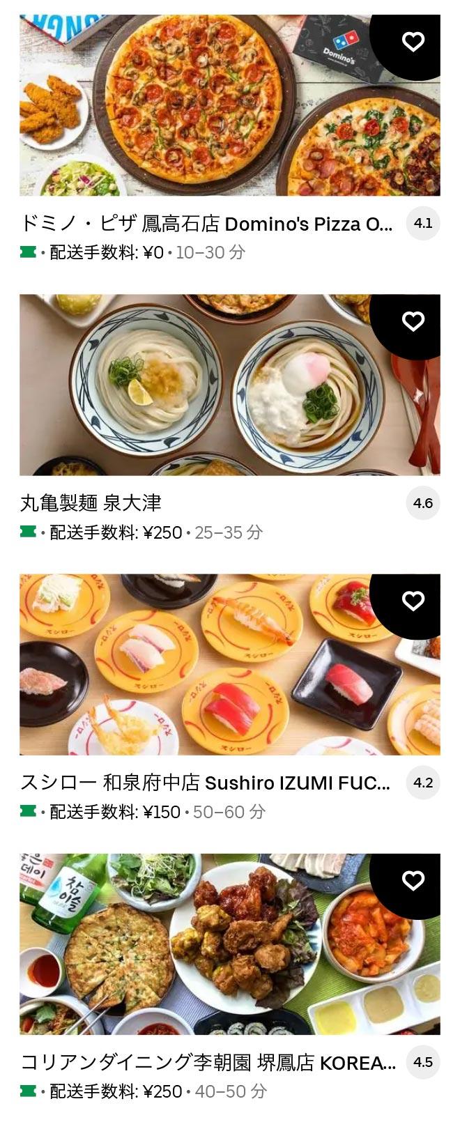U takaishi 2105 03