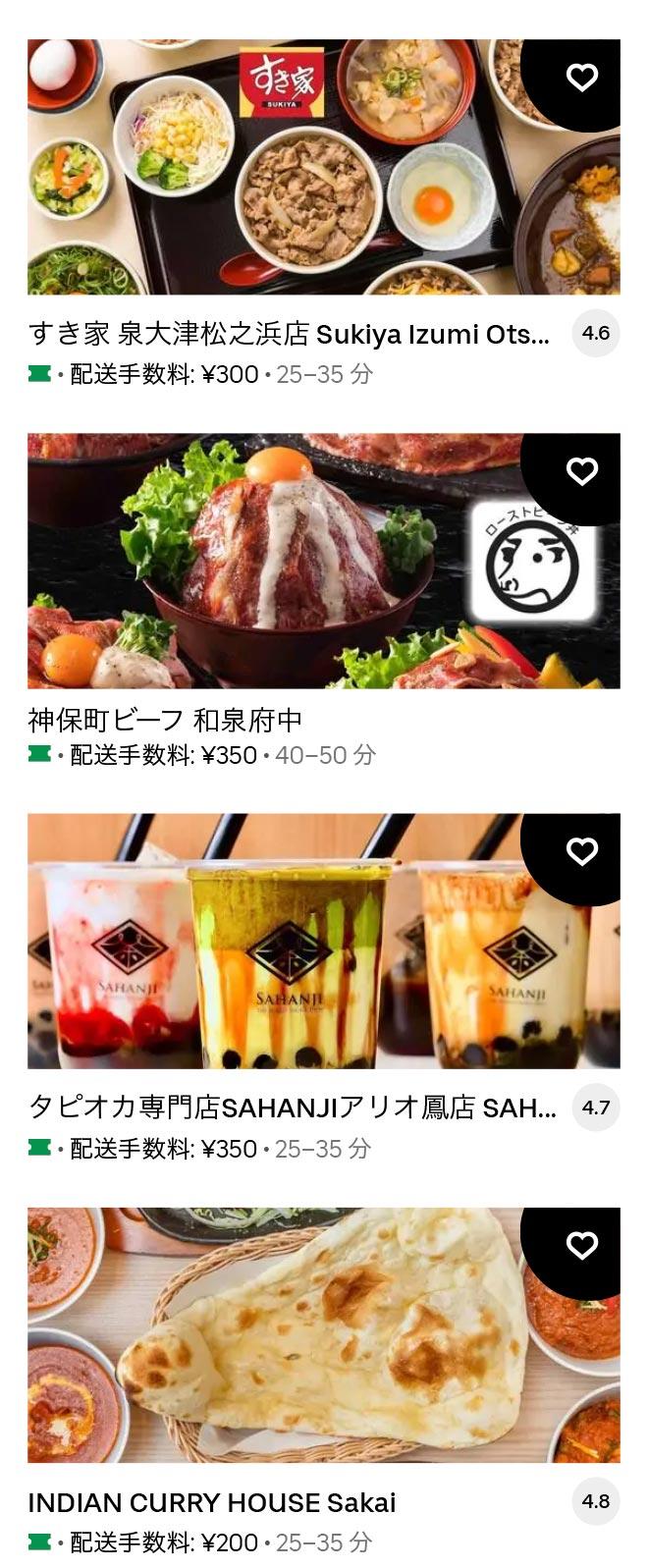 U takaishi 2105 06
