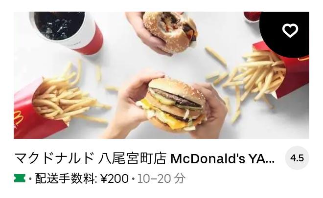 U yao 2105 01