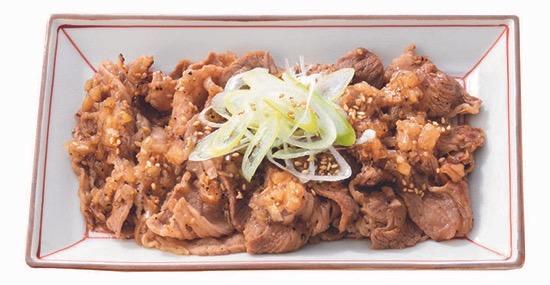 0 toyokawa yoshinoya