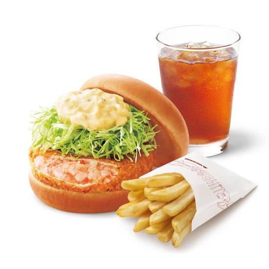 New mos burger