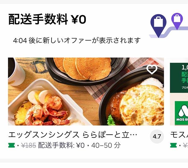 U k yagawa 2106 00
