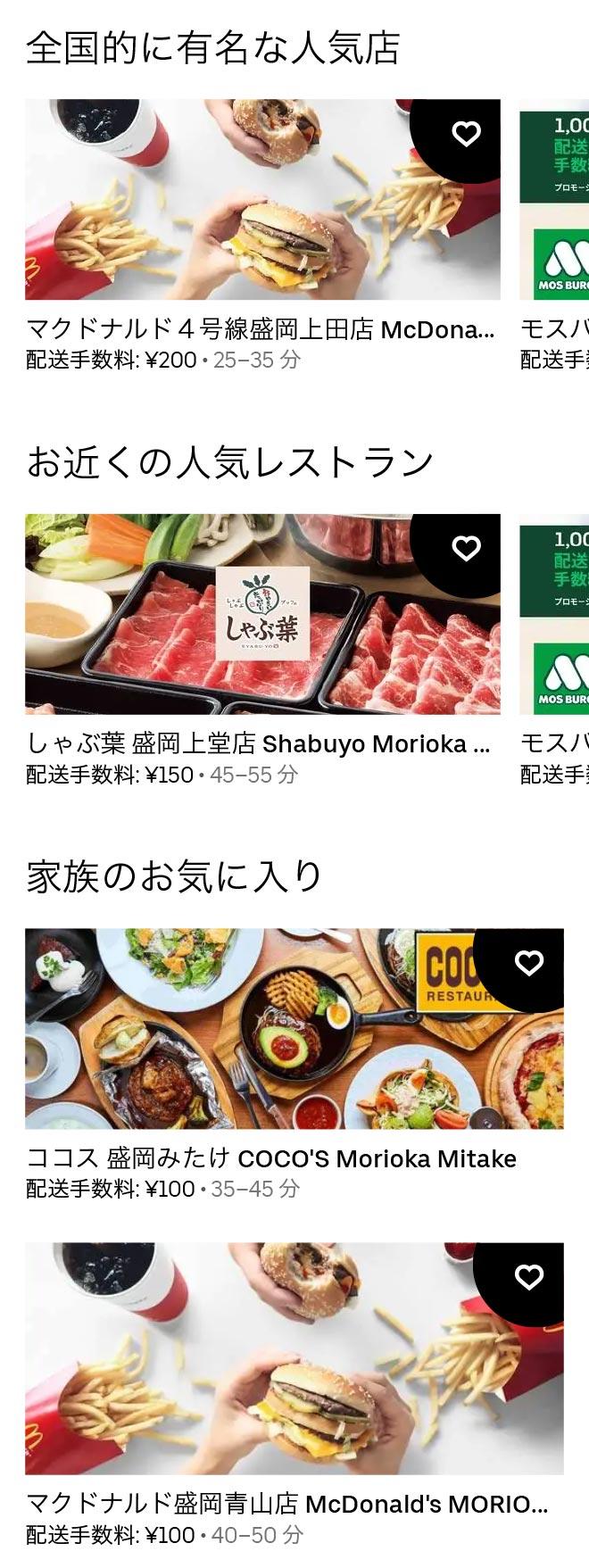 U kuriyagawa 2106 01