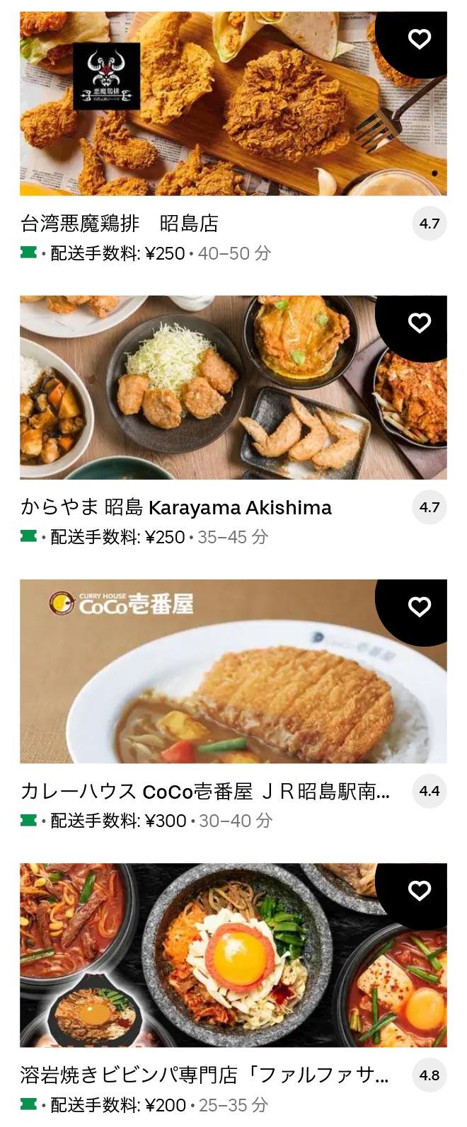U musashi murayama 2106 02