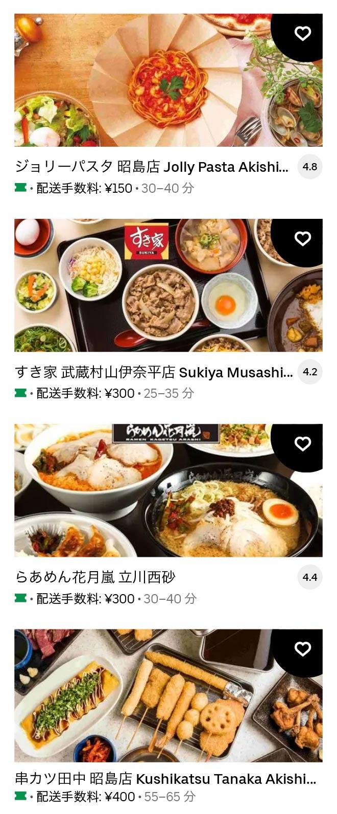 U musashi murayama 2106 04