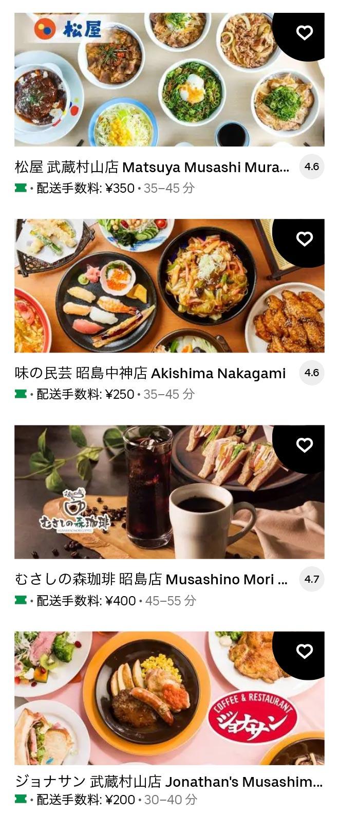 U musashi murayama 2106 06