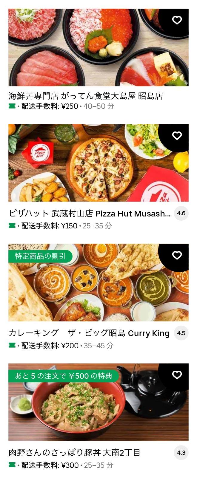 U musashi murayama 2106 08