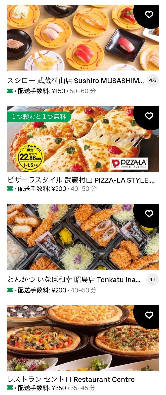 U musashi murayama 2106 10