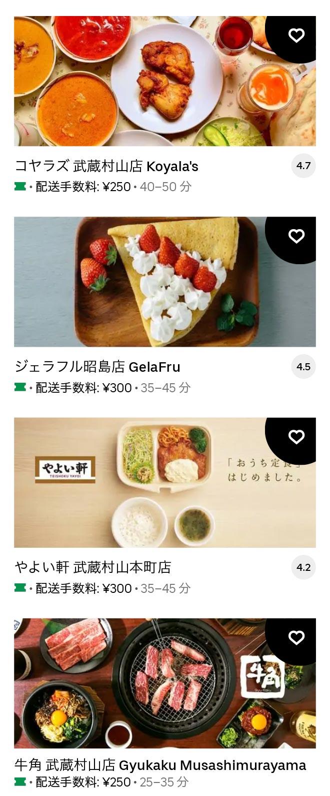 U musashi murayama 2106 11