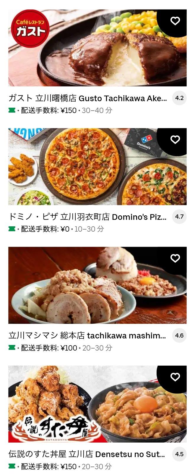 U tachikawa 2106 02