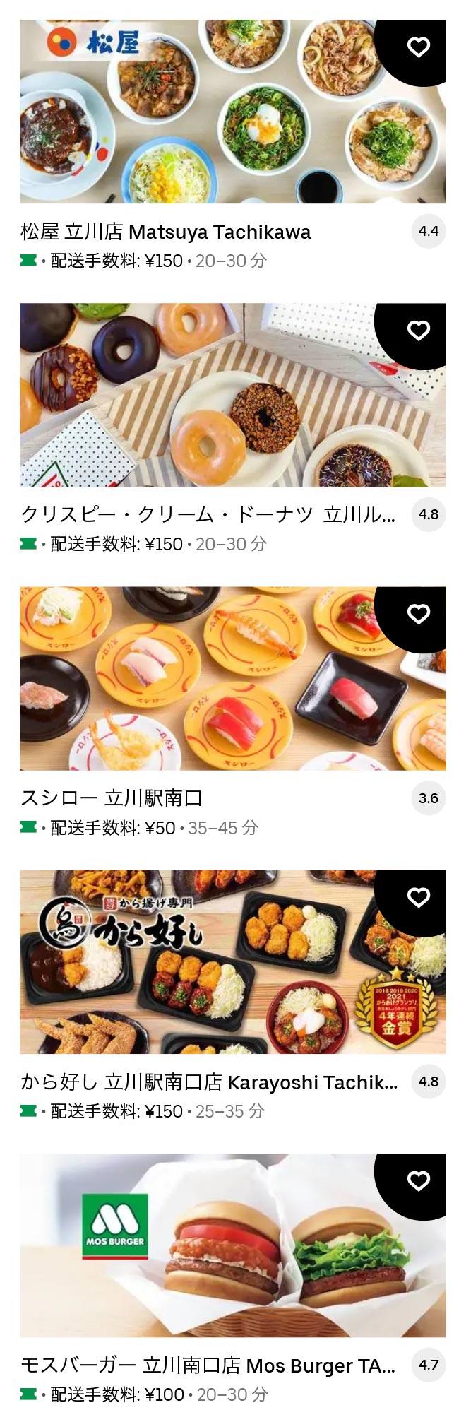 U tachikawa 2106 03