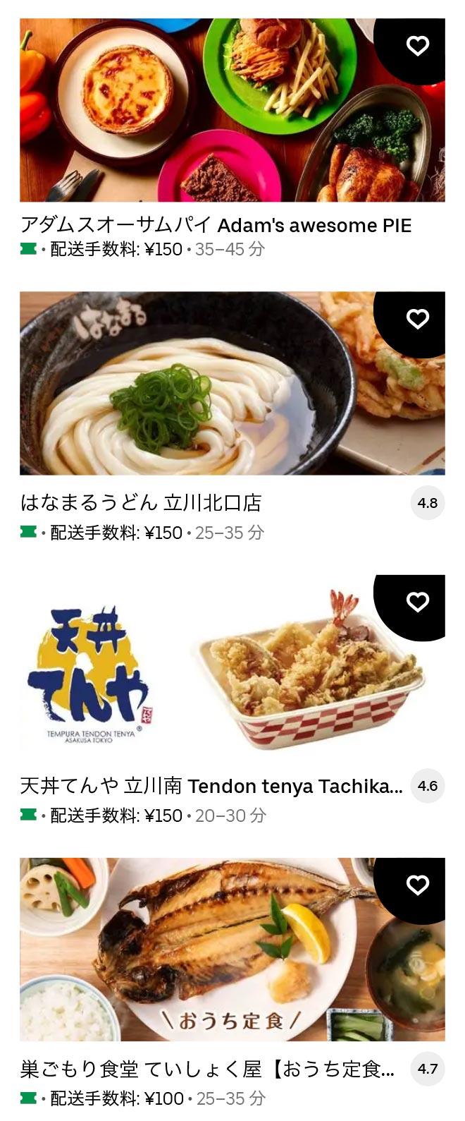 U tachikawa 2106 08