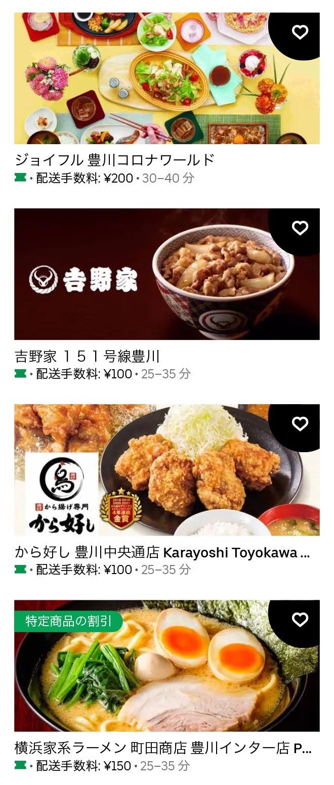 U toyokawa 2106 01