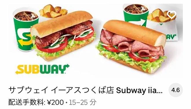 Ubereats tsukuba 2108 02