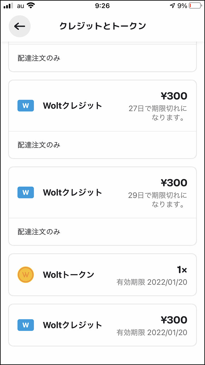 Wolt coupon 50