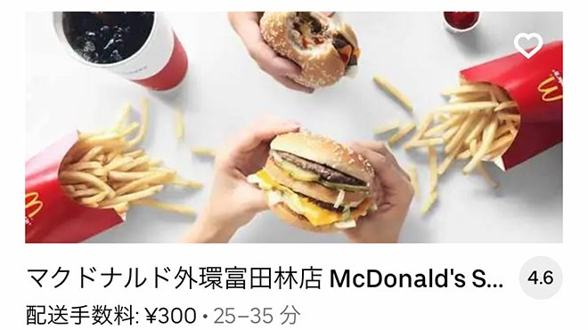 Ubereats tondabayashi 2109 01