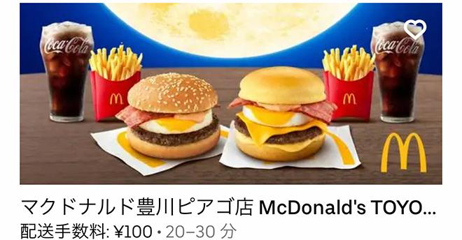 Ubereats toyokawa 2109 01