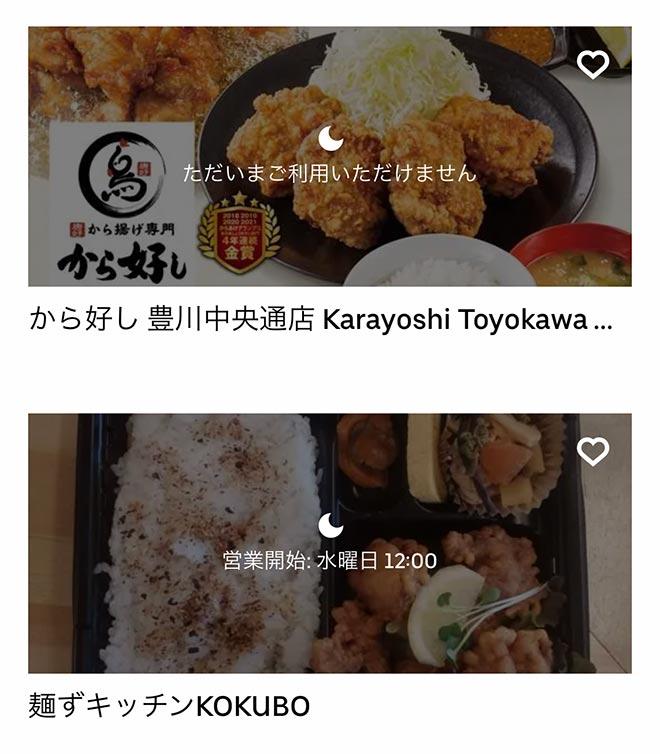 Ubereats toyokawa 2109 10