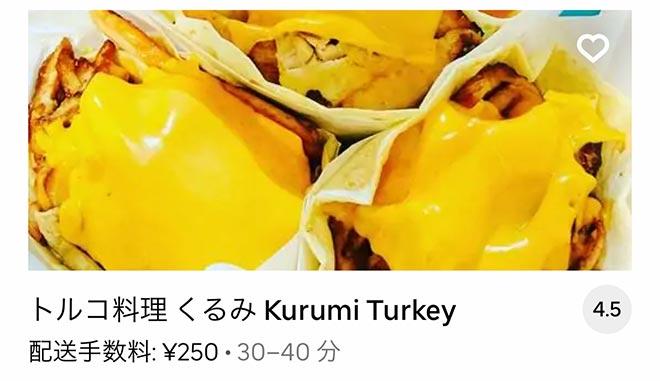 Ubereats tsurumaki 2109 11